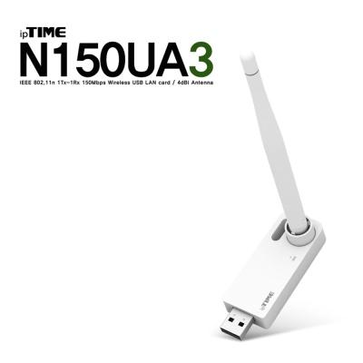(아이피타임) ipTIME N150UA3 무선랜카드
