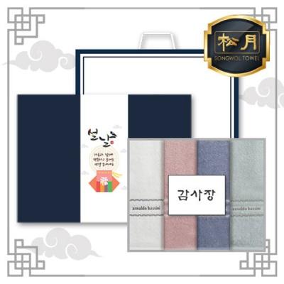 송월 AB 인디40 4P 설 선물세트