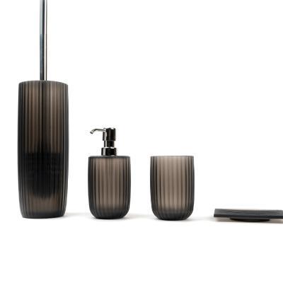 독일 켈라 라미나 욕실용기 4종세트 블랙