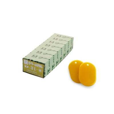 멀티플레이트(노랑) K0052B