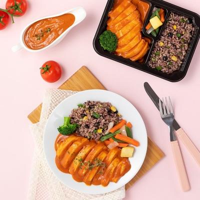 [특가상품]굽네 로드닭 UNDER299 닭가슴살 도시락 6종 맛보기