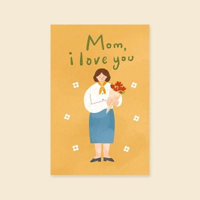 [사랑카드] HH3522-MOM I LOVE YOU 감사카드