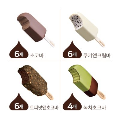 편의점 베스트셀러 허쉬아이스크림 22개(녹차구성)