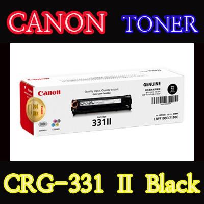 캐논(CANON) 토너 CRG-331 II / Black / 대용량 / CRG331 II / Cartridge331 II / LBP7110Cw / LBP7110Cn / MF8230Cn / MF8240Cw / MF8284Cw / MF8280Cw