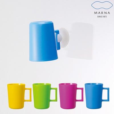 [MARNA] 컬러 스파이스 흡착걸이 양치컵 [MA-W420]