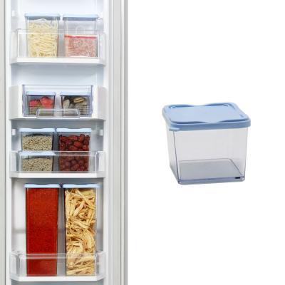 냉장고수납용기 납작이플러스 높은소형