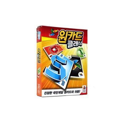 보드게임 원카드클래식 (개)275605