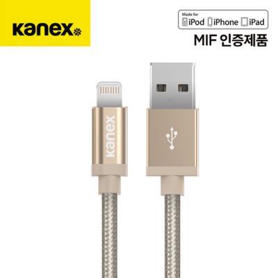 카넥스 라이트닝 USB 케이블 골드 애플 정식 인증