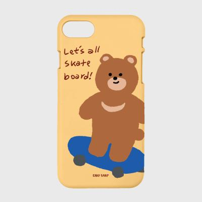 Board bear-yellow(color jelly)