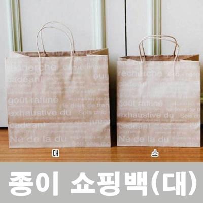 손잡이 종이 쇼핑백 친구 생일 선물 포장 용품