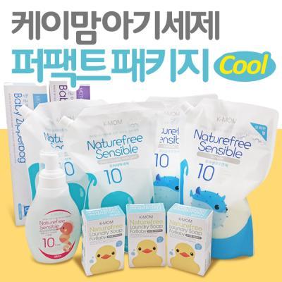 [케이맘] 출산준비 아기세제 퍼팩트패키지(세탁+유연제(상쾌)+세탁비누+젖병세제(거품)+지퍼백)