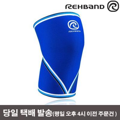리밴드 무릎보호대 RX 오리지널라인 7mm 블루 7051