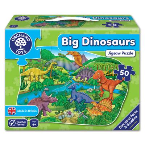 공룡 퍼즐