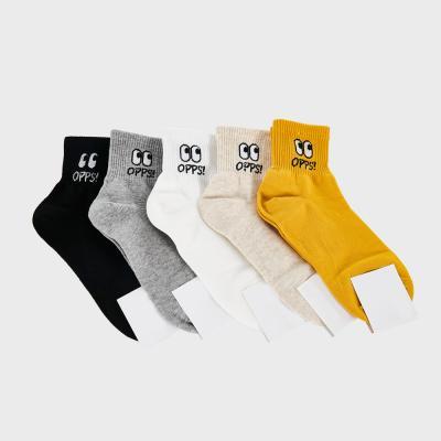 웁스아이즈 발목 양말 패션양말 학생양말