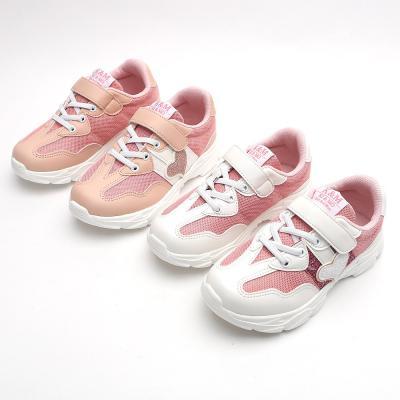 키모 디로하트조깅 180-230 아동 키즈 운동화 신발