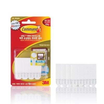 3M 코맨드 훅 17205 액자부착 테이프(소)[00359663]