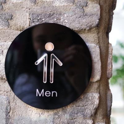화장실표지판 화장실표시 화장실문구 표찰 Worm Hole