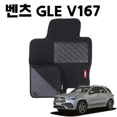 벤츠 GLE V167 이중 코일 차량 차 발 깔판 매트 black