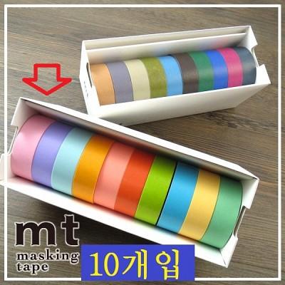 폭15mm 10개-일본 mt 디자인 마스킹테이프 Basic series 10종세트 hd102-p003