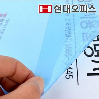 제본기 소모품 비닐커버 사선청색 [PP/0.5mm/A4]