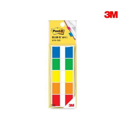 3M 포스트잇 플래그 680-5KP