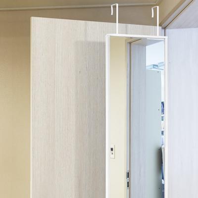 [Ldlab] 다즐링 300 문걸이 전신거울