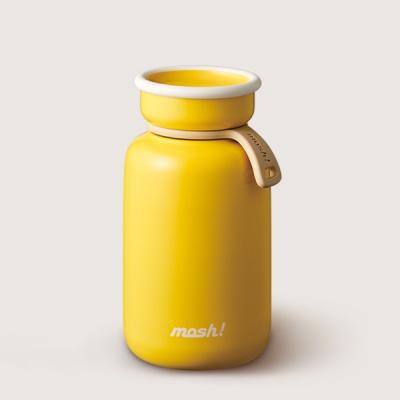 [MOSH] 모슈 보온보냉 라떼 텀블러 330 옐로우