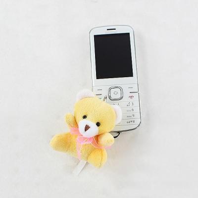 꼬맹이 동물 휴대폰 줄