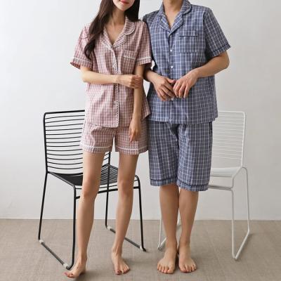 Rio Check Pajama Set - 커플룩