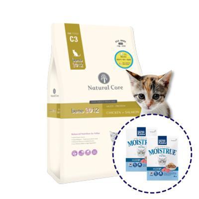 네츄럴코어 베네 3012 생후 3개월 10kg 고양이사료