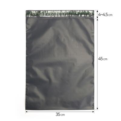 택배봉투 100매(회색) (35x45cm)
