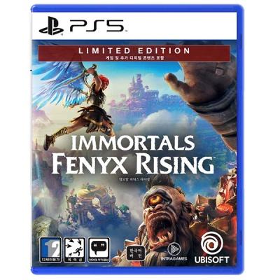 PS5 이모탈 피닉스 라이징 리미티드 / 특전DLC포함