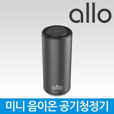 알로코리아 미세먼지 차량용 공기청정기 A5 소형