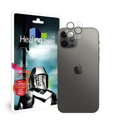 아이폰12 프로 카메라 렌즈 풀커버 강화유리필름