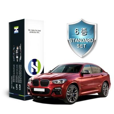 BMW X4 2019 PPF 필름 패키지 4종세트