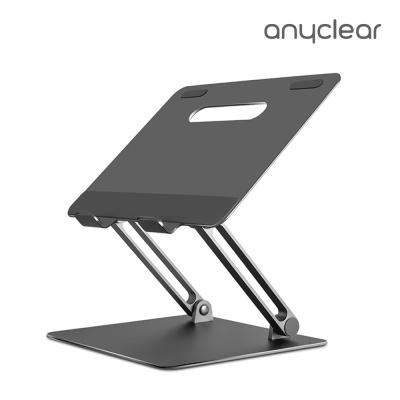 애니클리어 알루미늄 스탠드 노트북 거치대 AP-8plus