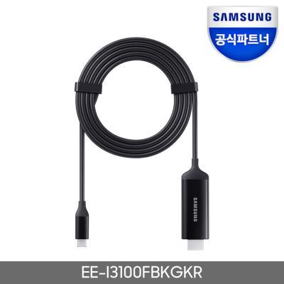 삼성 HDMI DEX 케이블 핸드폰 미러링 1.3m EE-I3100F