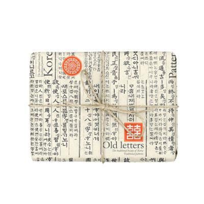 훈민정음[福] 베이지 포장지 (2장)