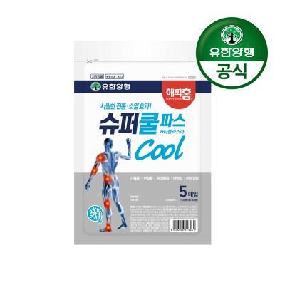 [유한양행]해피홈 슈퍼쿨파스 5매