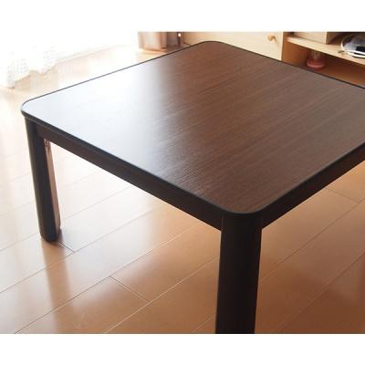 접이식온열테이블 KOR -75(F) 블랙