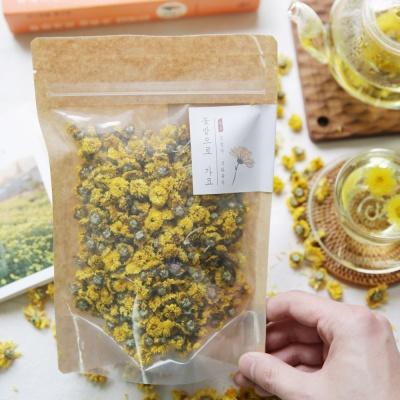 친환경 농법으로 재배한 함평 국화꽃차