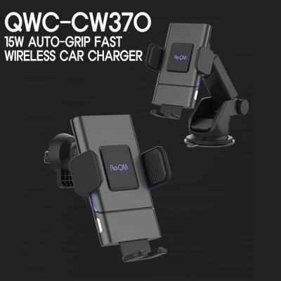 오로라 QWC-CW370 차량용 센서형 고속 무선충전거치대