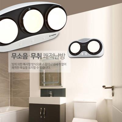 트리아이나 욕실 난방기 2구 골드램프 TN-G2