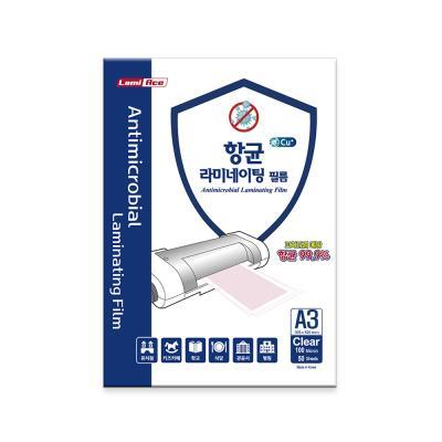 라미에이스 항균 라미네이팅필름 100MIC A3(50매)