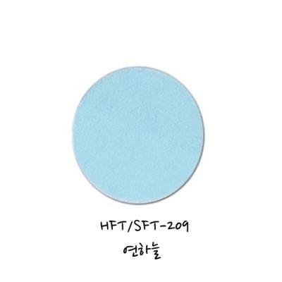 [현진아트] HFT휄트지30X45 (209연하늘) [장/1]  114557