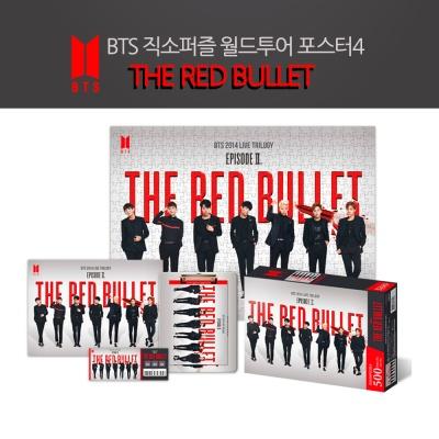 BTS 직소퍼즐 월드투어 포스터4 THE RED BULLET