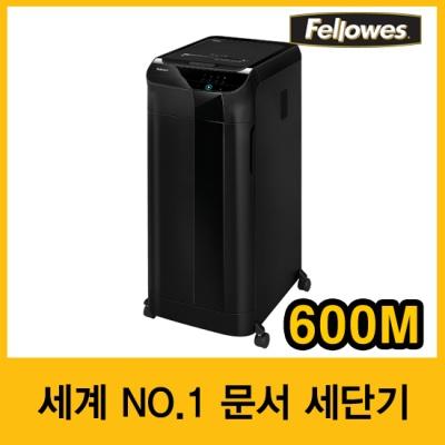 펠로우즈 자동급지 문서세단기 600M (46578)