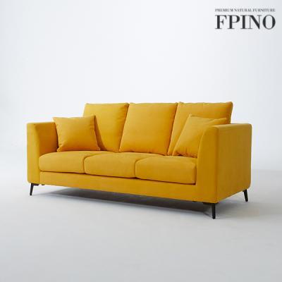 퍼피노 아모르 3인쇼파 컬러2종 ps700