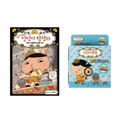 엉덩이탐정4(괴도 vs 탐정 대결 사건) 말랑스티커 6종