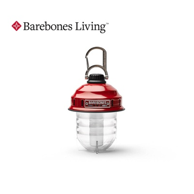 [BAREBONES LIVING] Beacon Lantern Red